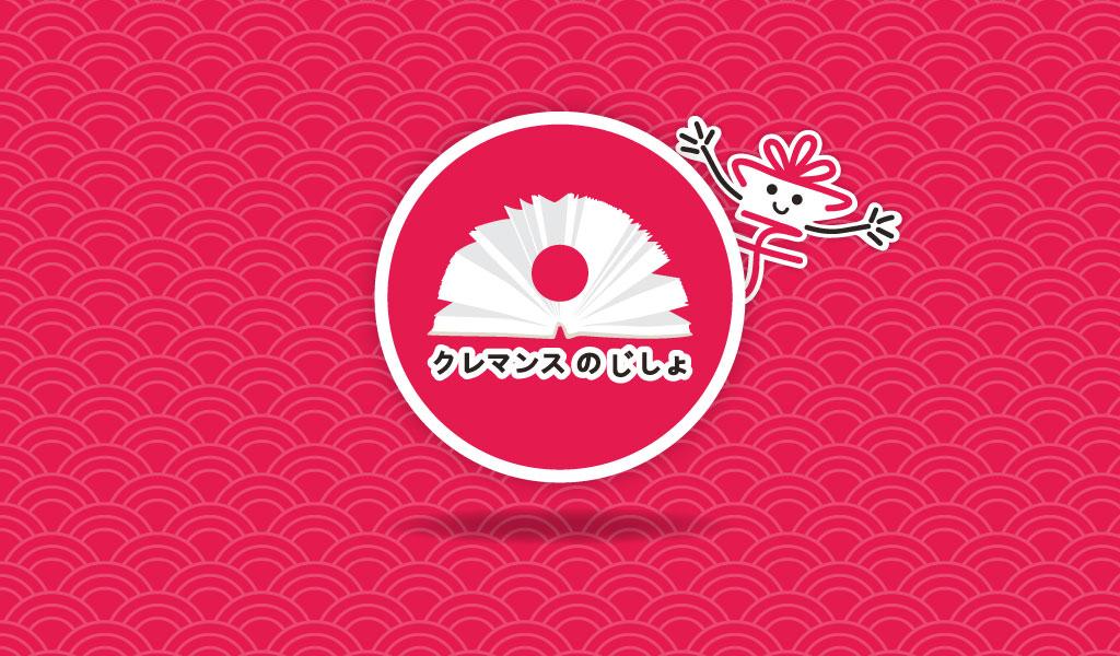 Visuel du logo du dictionnaire